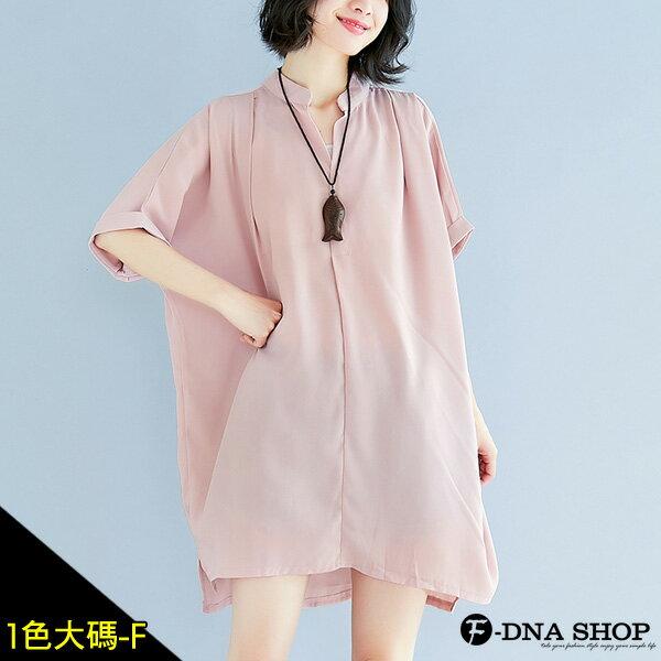 寬鬆系列★F-DNA★溫柔雪紡短袖連衣裙洋裝(粉-大碼F)【EG22060】 0