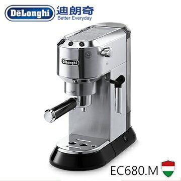 2018531前超值組合~義大利DELONGHI迪朗奇半自動咖啡機EC680.M銀色