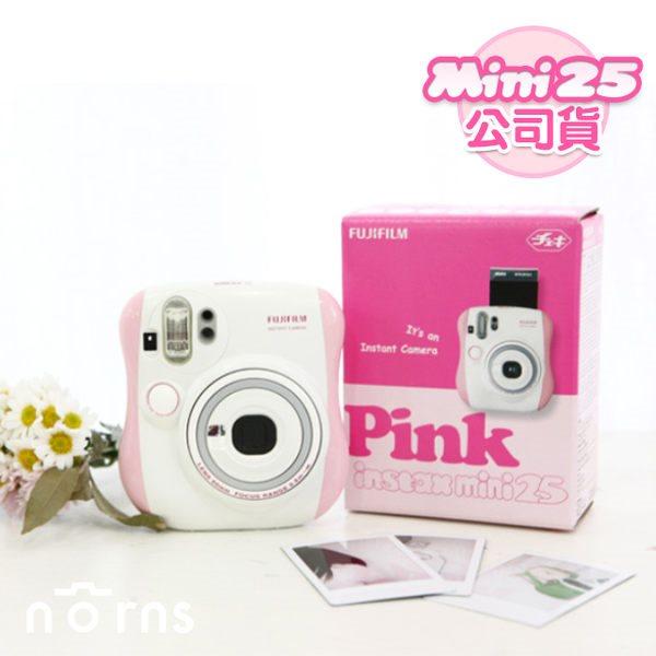 NORNS 富士 拍立得 MINI25【Mini 25 限量粉紅色拍立得相機 公司貨】Fujifilm Instax 雙快門 保固一年