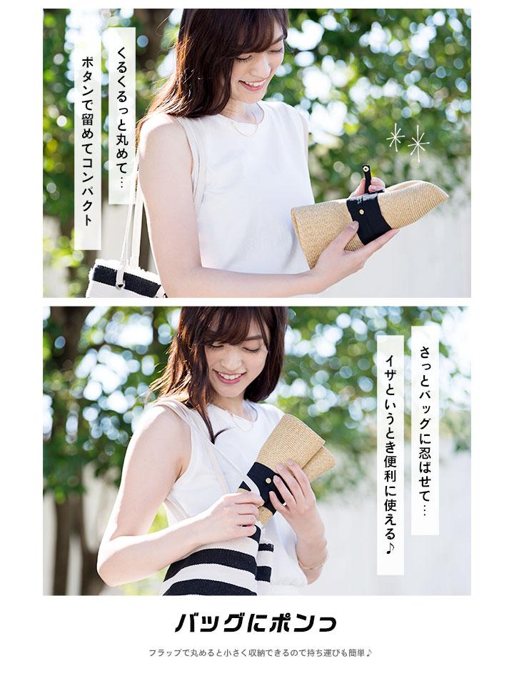 日本樂天熱銷 irodori  /  抗UV 可摺疊 遮陽草帽   /  fnah018-uni  /  日本必買 日本樂天代購  /  件件含運 3