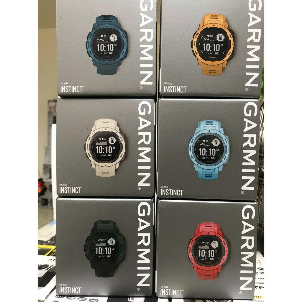 現貨 Garmin INSTINCT 本我系列GPS腕錶 美國軍規 台灣公司貨 開發票 送玻璃保貼