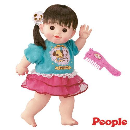 【奇買親子購物網】POPO-CHAN洋娃娃系列-澎裙長髮泡澡POPO-CHAN