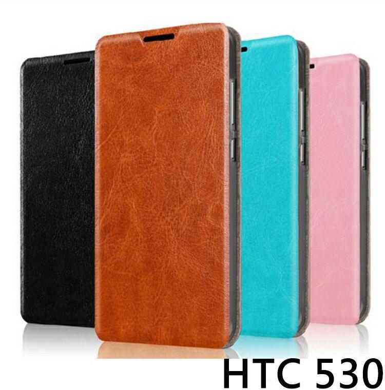 HTC Desire 530/626/628共用 皮紋側掀皮套 5吋軟殼套全包 可插卡翻蓋皮套 可立支架 保護套 手機套