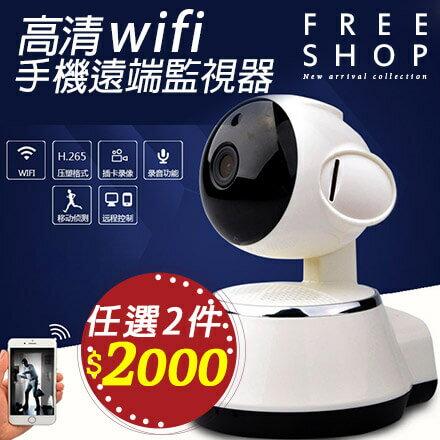 《全店399免運》Free Shop 高清720p無線手機遠端監控式WIFI網路監視器攝影機錄音機錄影機收音機對講機【QPPWS8072】