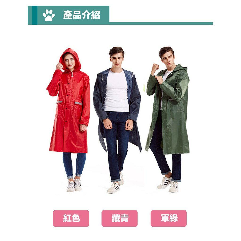 雨衣 運動風雨衣 機能雨衣 全方位背包前開式雨衣 風衣雨衣、