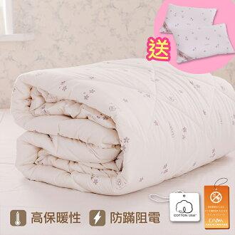 羊毛被/6x7雙人防蹣抗菌羊毛被/100%紐西蘭羊毛/美國棉授權品牌-[鴻宇]台灣製