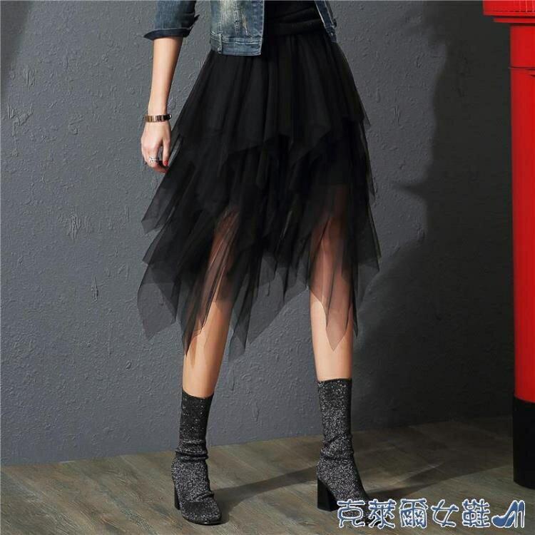 網紗裙 不規則網紗半身裙女韓版新款四季中長款高腰顯瘦a字仙女蓬蓬裙子