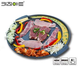 韓國 KITCHEN ART 烤肉烘蛋不沾鍋多功能多格烤盤 【庫奇小舖】