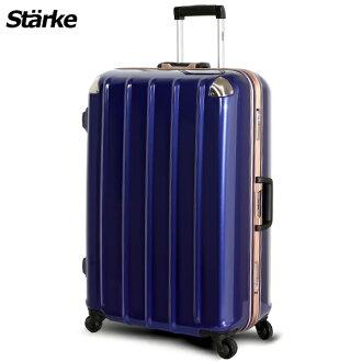 E&J【008005-03】starke 德國設計 28吋 鏡面鋁框硬殼行李箱 C-1系列 -藍色金框