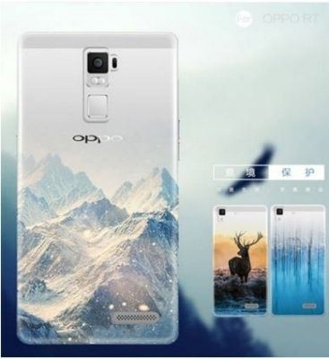 OPPO R7 耐睿德手機套 山水風景硬殼【預購】