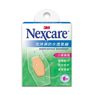 OK蹦 【3M】Nexcare克淋濕防水透氣繃 8片裝(3.0x6.3公分,小擦傷用)