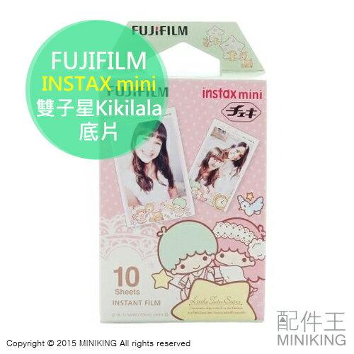 【配件王】FUJIFILM 富士 KiKi LaLa 雙子星 拍立得 底片 instax mini 三麗鷗 底片 另售 神奇寶貝 米奇