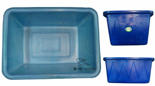 [第一佳 水族寵物] 台灣圓型觀賞魚桶 [KB200L]雙色塑膠養殖桶.活魚桶.蓮花桶.塑膠桶.普力桶.儲水桶.蓄水桶停水用