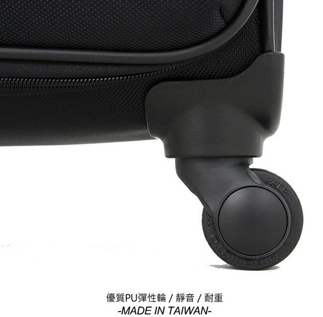 【MOM JAPAN】NAITE系列 20吋 台灣製防盜拉鍊 行李箱 / 拉鍊行李箱 / 登機箱 (5002-黑色)【威奇包仔通】 6