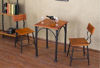 《Chair Empire》一桌二椅 方桌 Loft風 法式 工業風 水管 餐桌 咖啡桌椅 作舊 陽台桌椅 實木