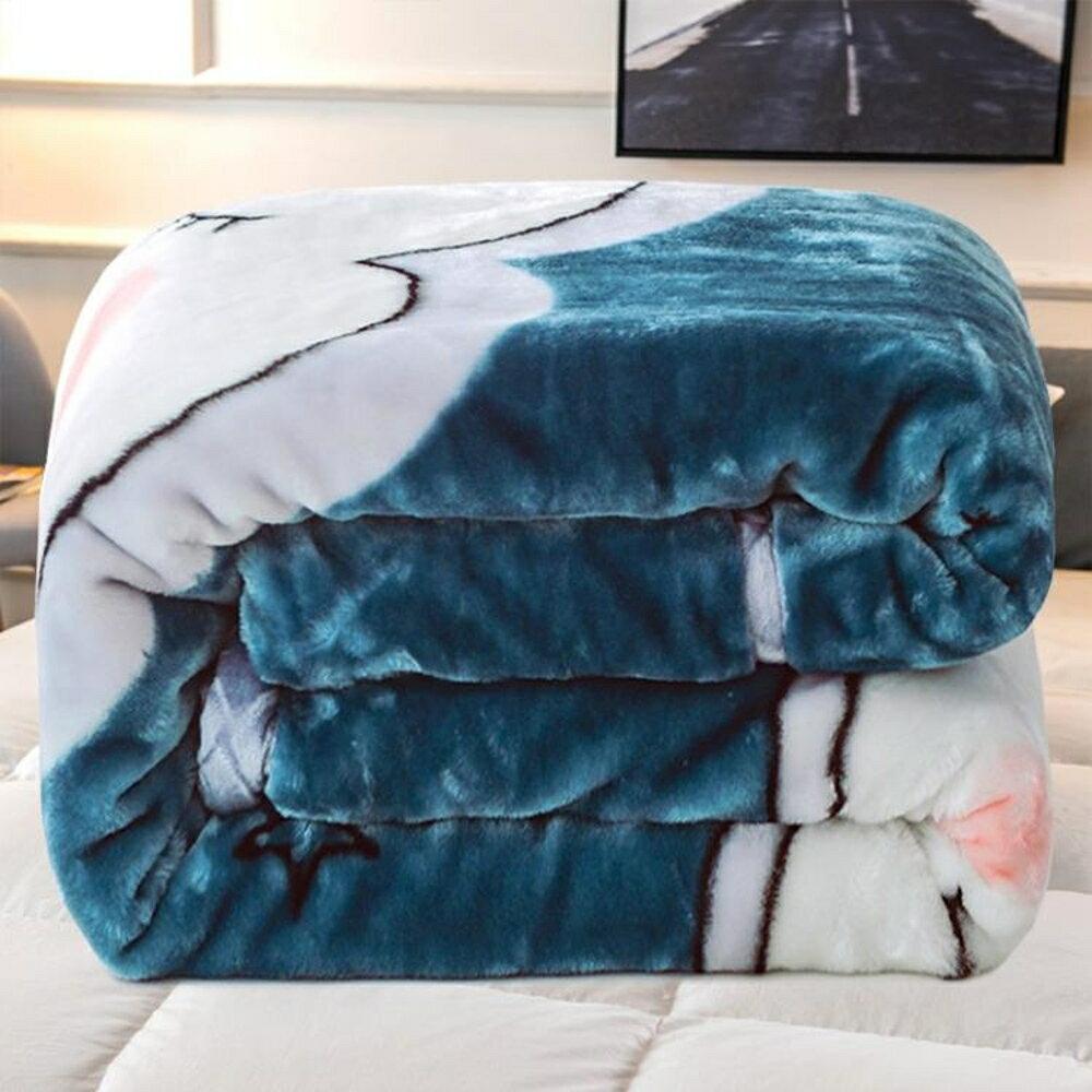 珊瑚絨毯子冬季加厚法蘭絨毛毯夏季學生單人宿舍午睡雙人被子薄款「時尚彩虹屋」