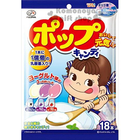 〔小禮堂〕日本原產 不二家Fujiya Milky POP棒棒糖《18隻.優格.105g.袋裝》