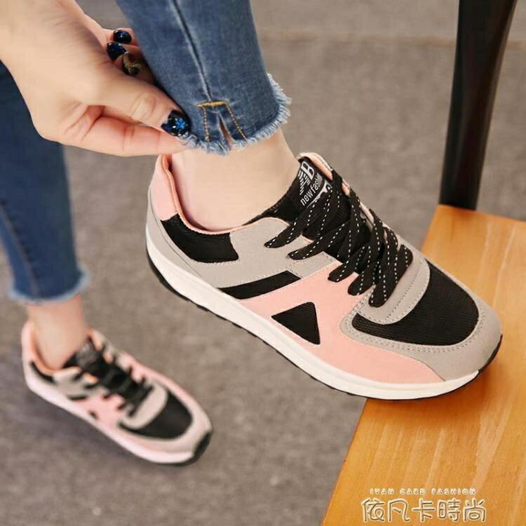2020冬季新款韓版休閒ulzzang學生運動鞋女跑步百搭老爹鞋板鞋ins