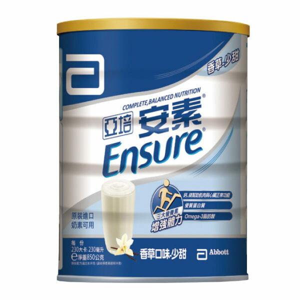 2020.05 (特惠品) 專品藥局 亞培 安素優能基均衡營養配方 (香草口味-少甜) 850g/罐 【2013306】