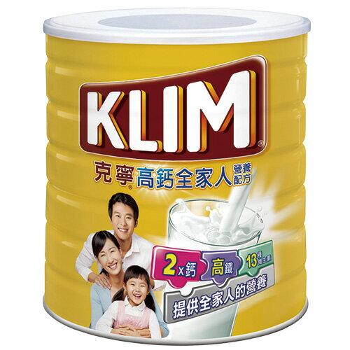克寧高鈣全家人營養配方2.3kg【愛買】
