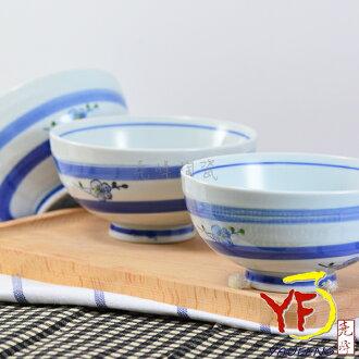 ★堯峰陶瓷★ 日本有田燒 藍色 梅花飯碗
