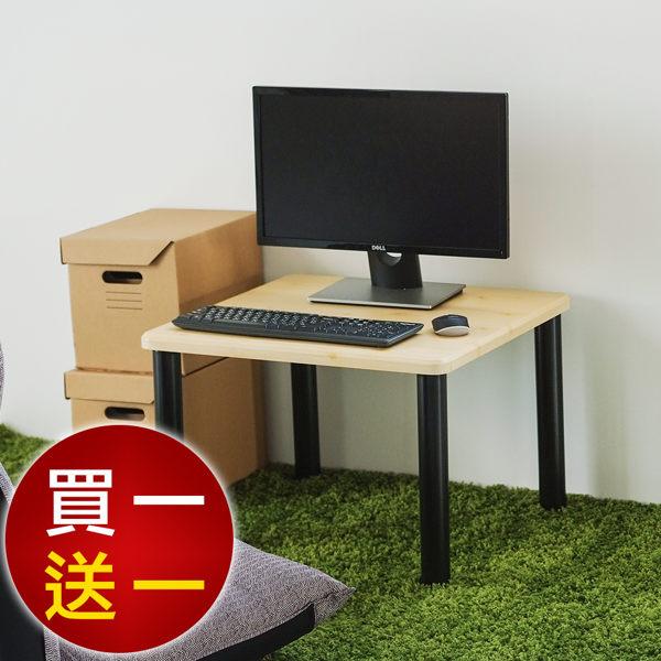 買一送一 簡約式方形和室桌 MIT台灣製 完美主義 茶几桌 北歐 鄉村風【I0161-A】