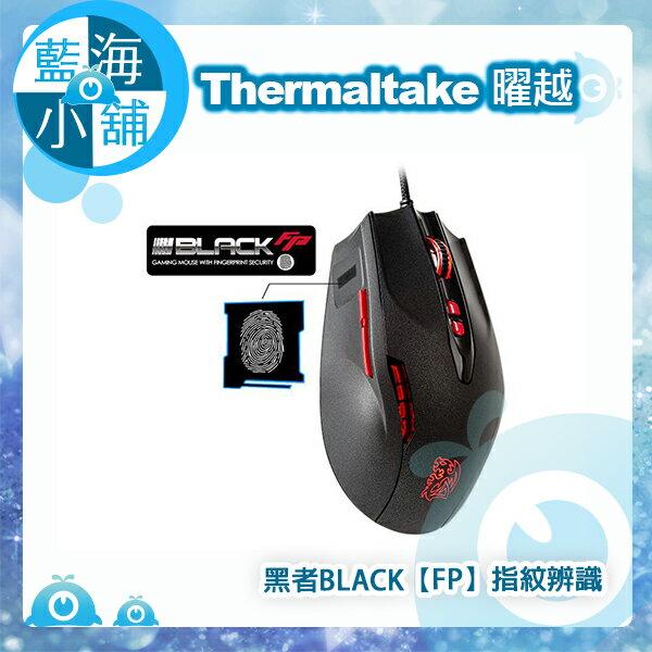 Thermaltake 曜越 黑者 BLACK【FP】指紋辨識 電競滑鼠(MO-BKV-WDLGBK-01)
