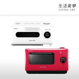 嘉頓國際SHARP【AX-H2】吐司烤箱溫度控制蒸氣四種菜單模式三段火力烤吐司