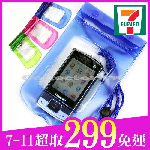 【7-11超取299免運】相機手機防水袋 沙灘游泳漂流防水袋 PVC相機防水袋 密封套