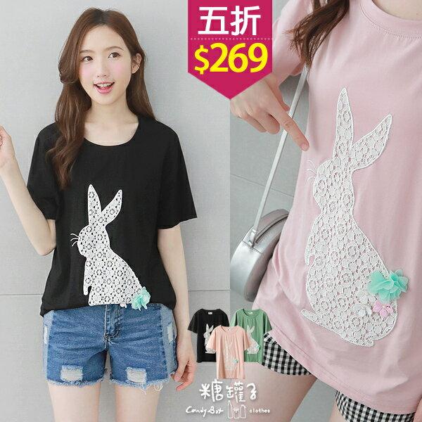 ★五折價$269★糖罐子刺繡蕾絲兔子花朵圓領上衣→預購【E50698】