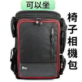 PackChair多功能椅子相機包(一機四鏡、二機三鏡) 電腦包 自助旅行包 登山包 媽媽包 救難包 後背包 排隊逛街 1