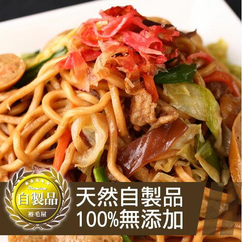 茶美豬日式懷舊炒麵 0