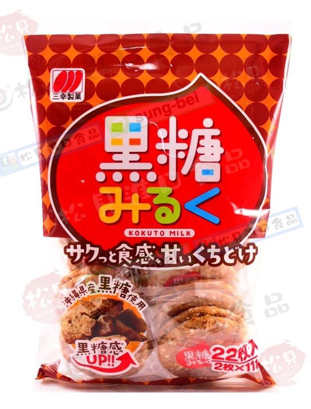 《松貝》三幸黑糖牛乳米果110g【4901626058702】