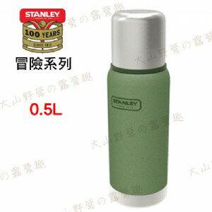 【露營趣】中和安坑 Stanley 1001563 0.5L 美式復古不鏽鋼保溫水壺 冒險真空保溫瓶
