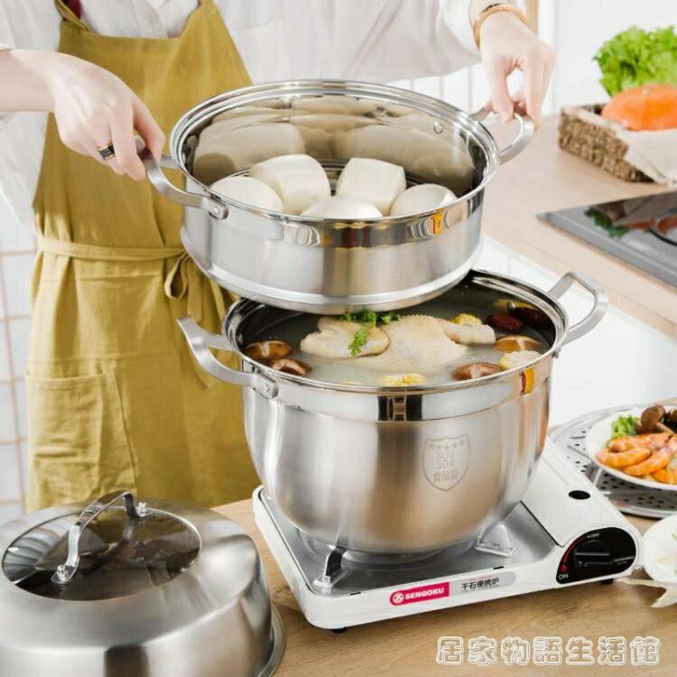 不銹鋼304蒸鍋三層3加厚大號蒸籠饅頭家用小1雙層電磁爐煤氣灶用 走心小賣場快速出貨