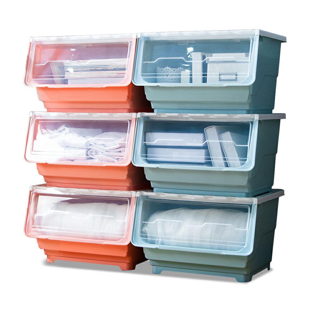 Mr.box【024109-01】45大面寬典雅斜口上掀式附輪收納箱(54公升-6入組)-合色款(藍色3入粉色3入)