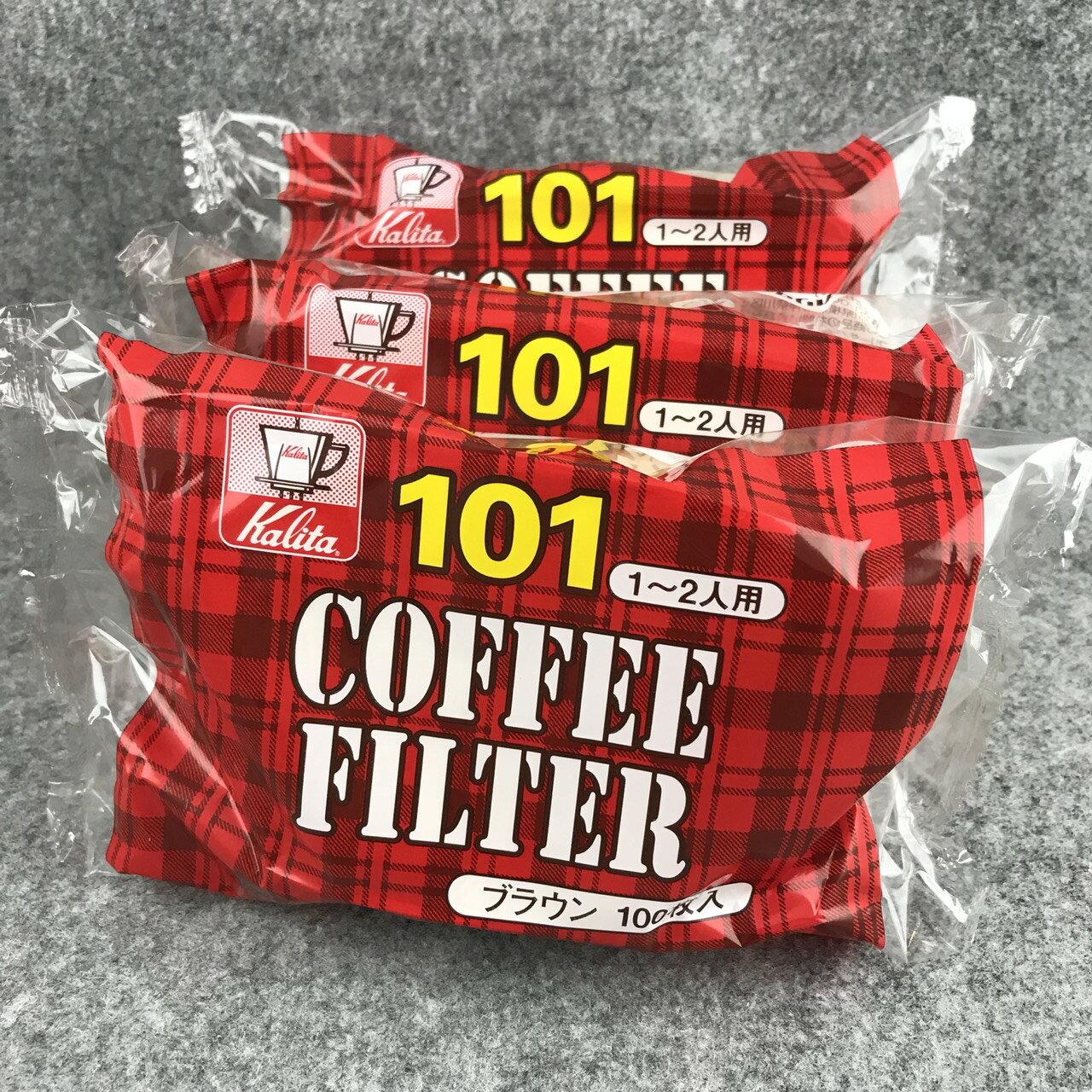 【沐湛咖啡】新版包裝 KALITA 日本進口 101無漂白 扇形濾紙 (1~2人)100入 適用所有扇型濾杯