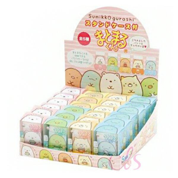 日本SAN-X角落生物香味橡皮擦(附收納盒)1入五款供選☆艾莉莎ELS☆