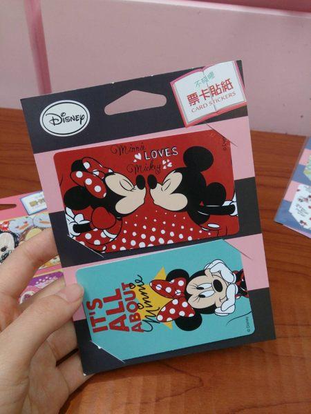 迪士尼米奇米妮悠遊卡貼紙票卡貼親親049787