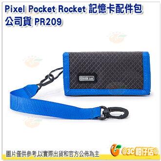 Thinktank 創意坦克 Pixel Pocket Rocket 配件包 PR209 彩宣公司貨 可容10張CF