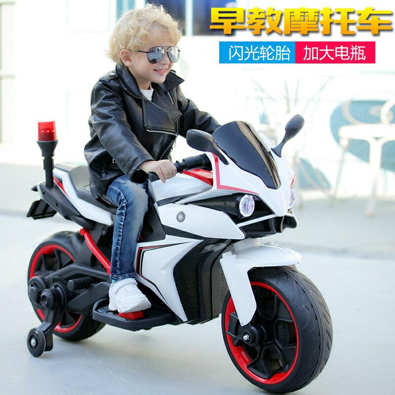 超大號雙人座兒童電動摩托車三輪車可坐人小孩男女玩具車充電童車