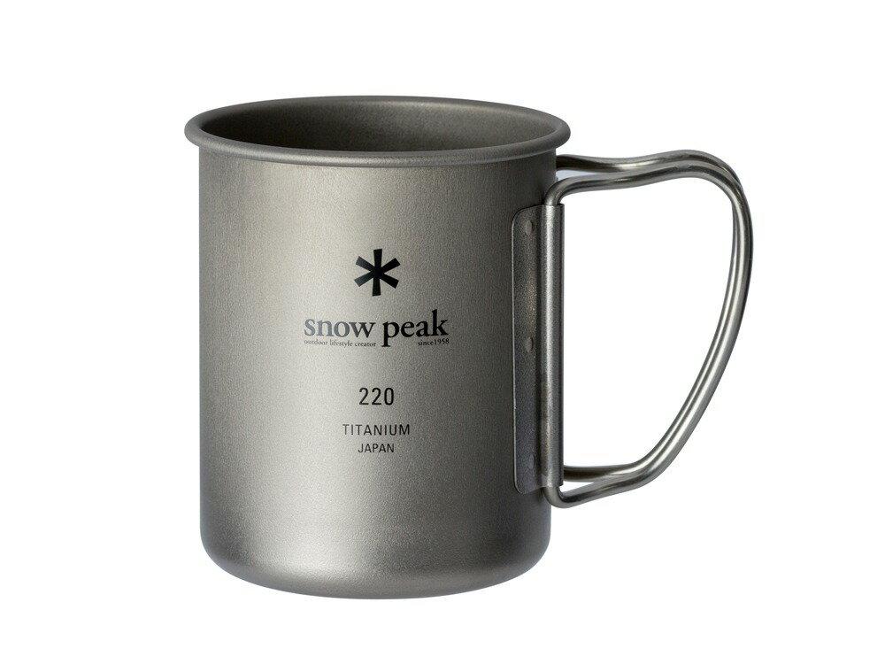 ├登山樂┤日本Snow Peak 新款無收納袋 鈦金屬單層杯 折疊把手 隨身杯 220ml # MG-141 - 限時優惠好康折扣