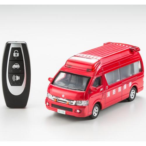 日本代購預購 消防指揮車 附上車鑰匙 有聲光玩具車 小男孩玩具 兒童玩具 交通造型玩具 758-262