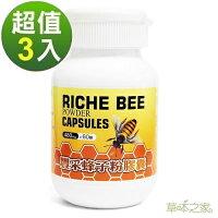草本之家-豐采蜂子粉膠囊/蜂蛹(60粒3入) 0