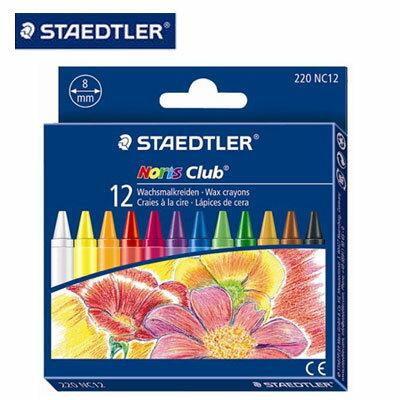 施德樓 MS220NC12 快樂學習 無毒安全油蠟筆12色入 / 盒