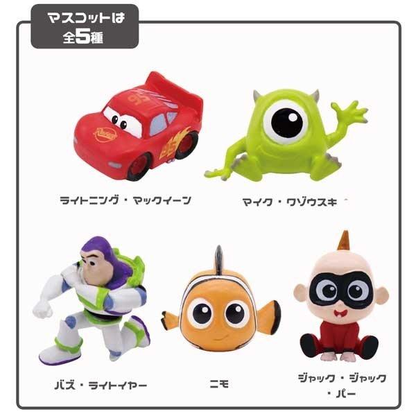 Disney Pixar 沐浴球,溫泉粉 / 沐浴球 / 入浴劑 / 泡澡球 / 洗澡球,X射線【C696551】 1