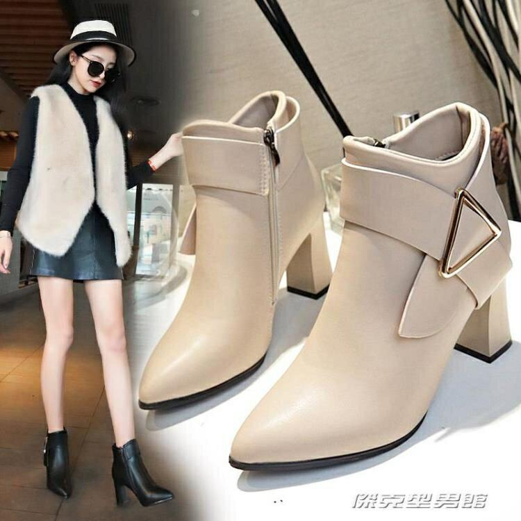 秋冬季新款時尚高跟短靴女粗跟尖頭顯瘦百搭短筒及踝靴馬丁靴--品質保證