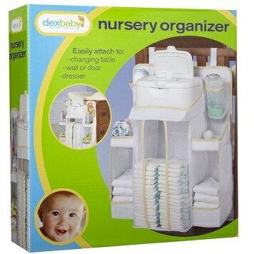 美國【DexBaby】Nursery Organizer 尿布收納袋(白色) 1