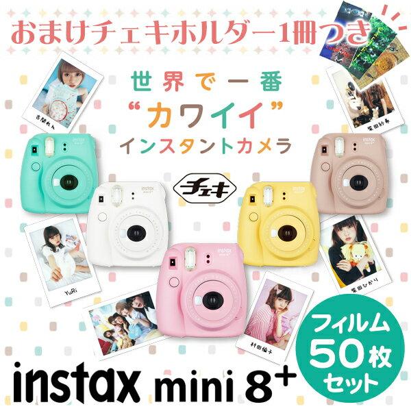 日本富士Fujifilm拍立得 / Instax mini8 / A441-371-379。共5色-日本必買 日本樂天代購(11760*0.4)。件件免運 3
