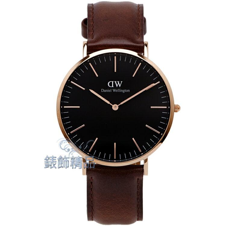 【錶飾精品】現貨瑞典DW手錶DW00100125玫瑰金Bristol深褐色皮帶40mm全新原廠正品 生日 情人節禮物